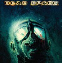 Dead space (perdition)