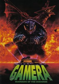 Gamera, guardián del universo
