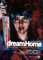 Dream home (wai dor lei ah yut ho)