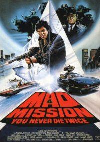 Mad mission 4: nunca se muere dos veces. (ace go places 4)