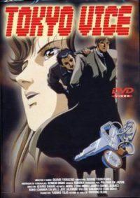Tokyo vice.