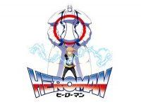 Heroman.