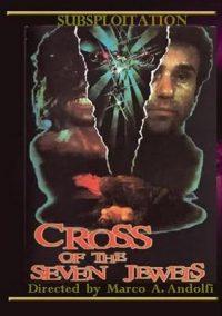 La croce dalle sette pietre. (la croce dalle sette pietre.)