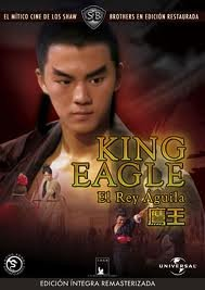 King eagle (el rey aguila). (ying wang.)