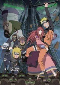 Naruto shippuden: the last tower