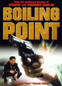 3×4 Jugatsu (Boiling Point)