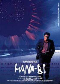 Hana-bi ( Flores de fuego )