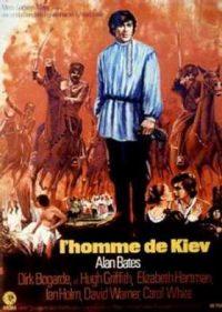 El hombre de Kiev (The Fixer)
