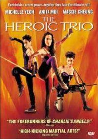El trío heróico
